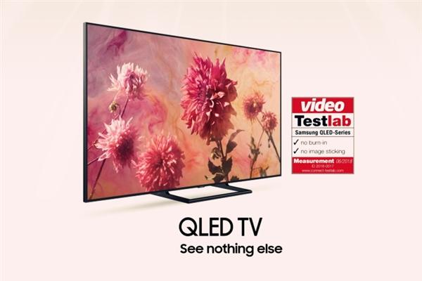 三星2018款全系QLED量子点电视获不烧屏认证