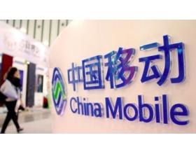 中国移动六月4G用户净增500.6万户 累计达6.77亿户