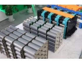 工信部公示首批动力电池综合利用企业名单