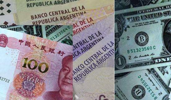 阿根廷同意与中国货币互换 上调部