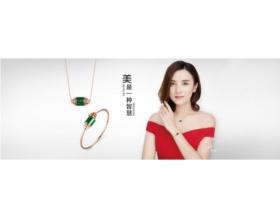 金一文化:打造引领行业的国民时尚珠宝