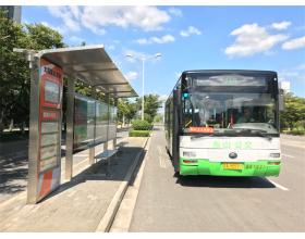 太阳能公交站台,引领绿色出行新风潮