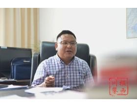 专访昭觉县委副书记、县长赫绍洪