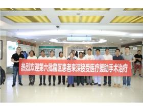 深圳援藏公益系列报道丨7名藏民今
