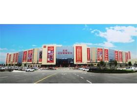 石家庄.乐城北京服装早市启幕在即,打造华北服装批发市场新名片
