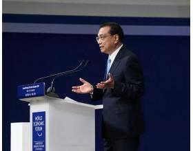 """李克强谈到""""民营经济""""台下三次响"""