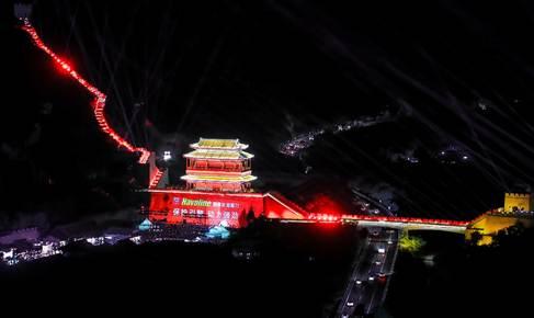 点滴保护点亮长城 雪佛龙金富力助力2018企鹅跑北京站完美收官 卓众汽车网