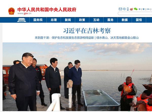 中共中央国务院印发乡村振兴战略规