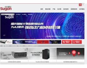 中科曙光发布工业互联网平台为传统
