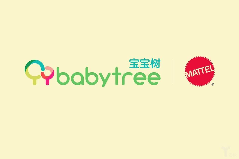 中国母婴社区平台宝宝树将于11月22