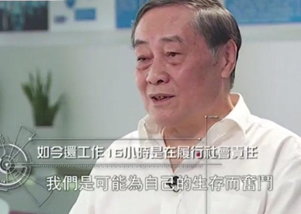 """宗庆后昨天在微博""""怒怼""""其女"""