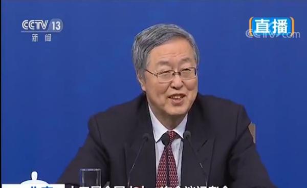周小川:中国在消除