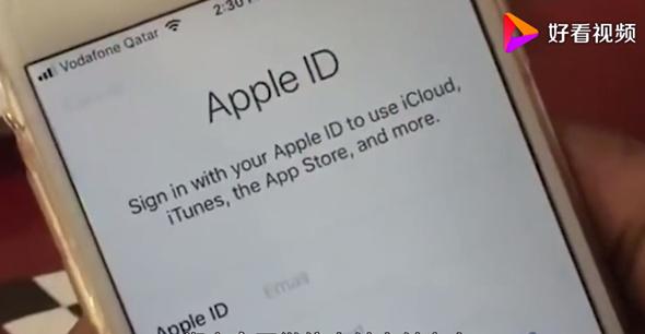 苹果产品中国市场售价下调 iPhone