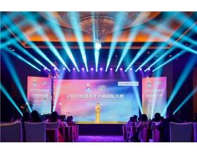 首届丝路青年沙画国际大赛在北京成功举行