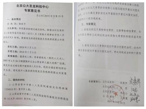 山西孝义:货车司机时隔12年重提痛苦经历,打人企业被指涉恶4