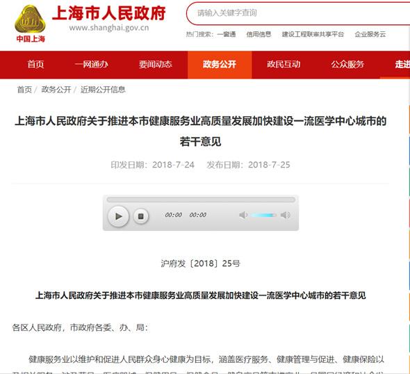 http://vribl.com/yangshengtang/584293.html