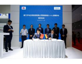 立邦与西门子签署智能制造(工业4.0)战略协议