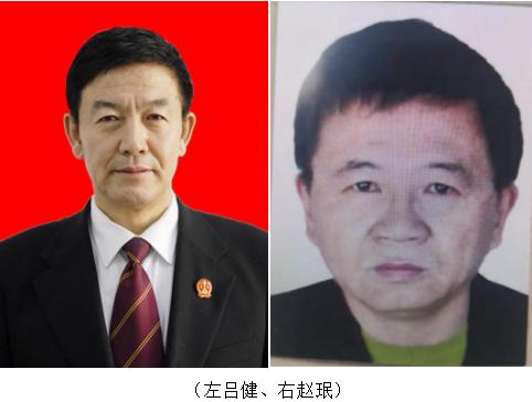 """揭秘:吉林白山""""赵小果""""背后保护伞身份曝露"""