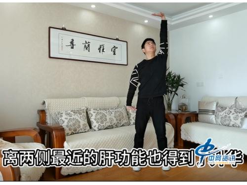 """劲太极""""懒腰操"""" 居家健身被上海松江体育局推荐"""