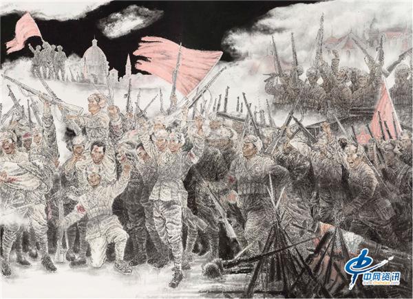 气贯长虹歌英雄--范扬巨幅作品《天津解放》浅析