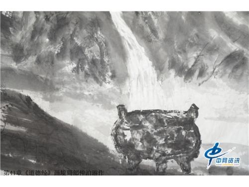 仲泊游随笔画典:老子《道德经》画境系列五之上善若水