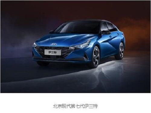 """亮出""""王炸""""、实力领衔,北京现代将携重磅产品与技术登陆北京车展"""