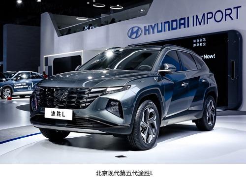 第五代途胜L中国首秀,北京现代SUV家族实力再进阶