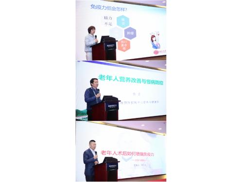 着力老年群体免疫功能 微藻营养医学中国行再出发