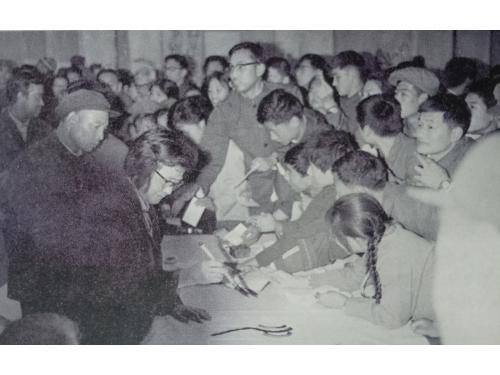 """宋伯平调查之二:""""中国书法家协会""""的前身应该是""""中国书法协会"""