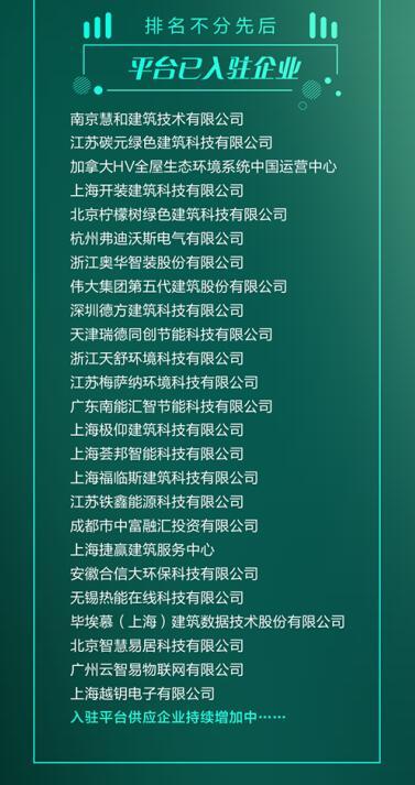 QQ图片20210716182407.jpg