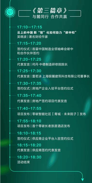 QQ图片20210716182400.png